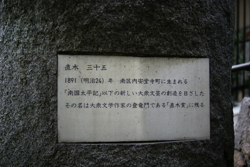 DSC04155.jpg